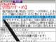 ペンでなぞって情報をクリップ シャープのカラー液晶電子辞書