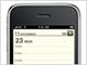 「手帳のこだわり」をiPhoneに持ち込めるカレンダーアプリ