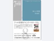 book_selfstudybook8.jpg