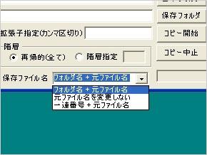 st_fe06.jpg