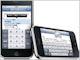 第38回 iPhone活用Tips(2)——効率よく文字、絵文字、顔文字を入力する
