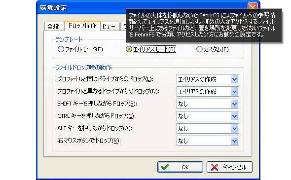 ts_ffs2.jpg