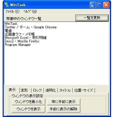 st_wt02.jpg