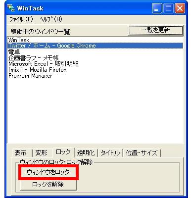 st_wt03.jpg
