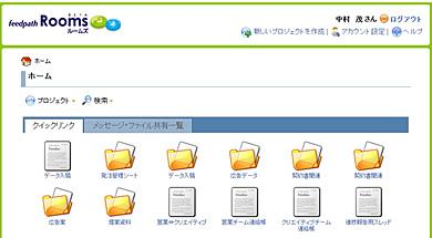 st_cap1.jpg