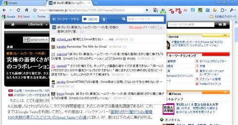 ts_bm1.jpg
