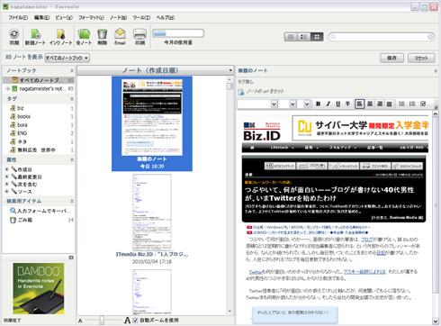 ts_bm2.jpg