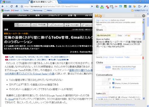 ts_bm4.jpg