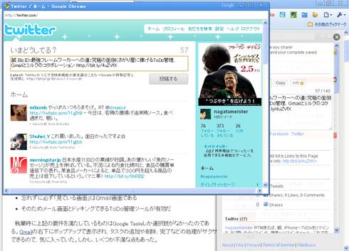 ts_bm5.jpg