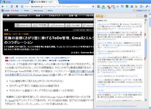 ts_bm6.jpg