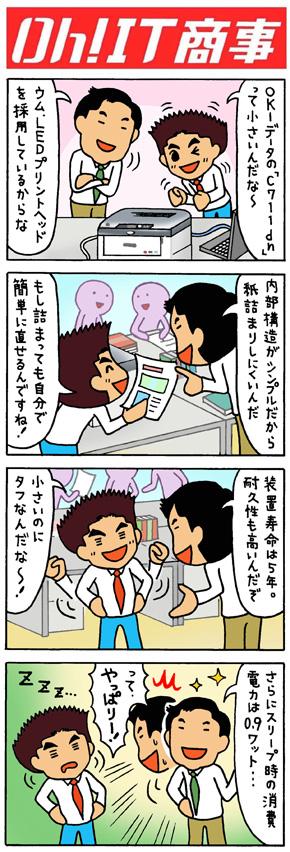 ts_okidata1.jpg