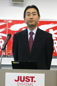 ts_uematsu.jpg