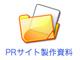 ツール de オシゴト:プロジェクト管理=メッセージ管理+ファイル管理