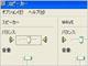 Windowsの再起動時に音量をミュート状態にする