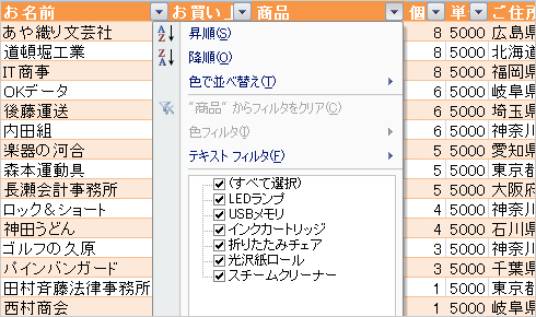 st_saki03.jpg