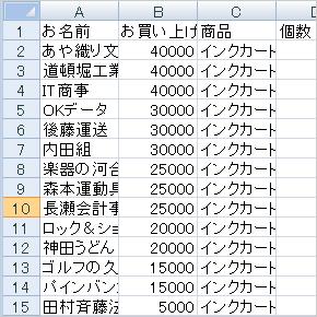 st_saki04.jpg