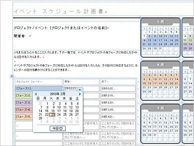 st_saki32.jpg