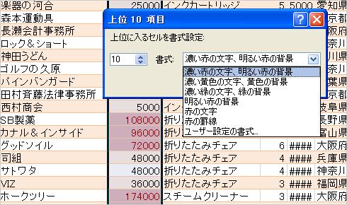 st_saki40.jpg