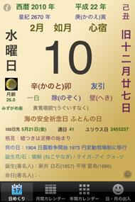 ts_himekuri.jpg