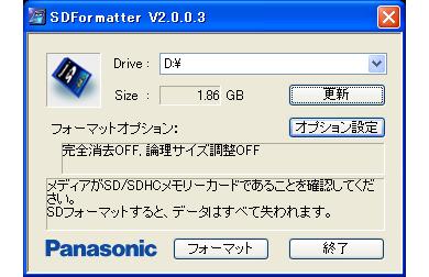 ts_sdf2.jpg