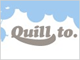 Webサービス図鑑/レビュー:「難しいことはしたくない」人のためのオンラインメモ「Quill」