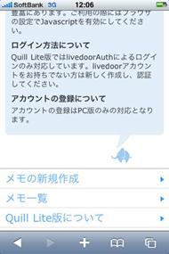 ts_quill3.jpg