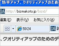 ts_countdowntimer.jpg