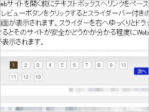 st_ps01.jpg