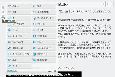 ts_contents.jpg