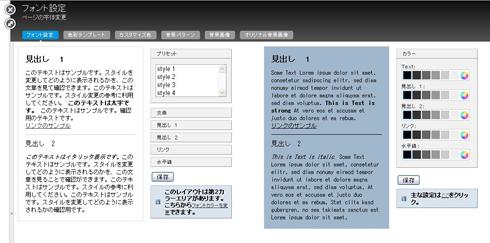 ts_font.jpg