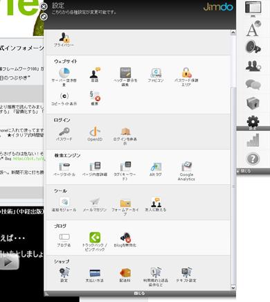 ts_setting.jpg