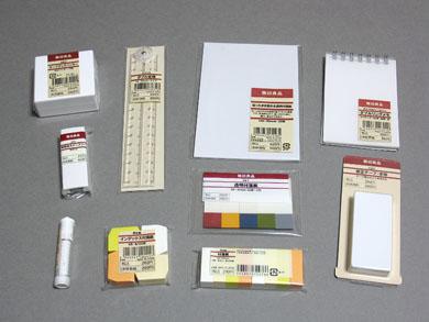 日本MUJI無印良品文具筆按壓式再生膠凝膠墨筆水筆0.5mm 中性筆