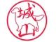 名前と一緒に、好みの動物デザインを描いたハンコ