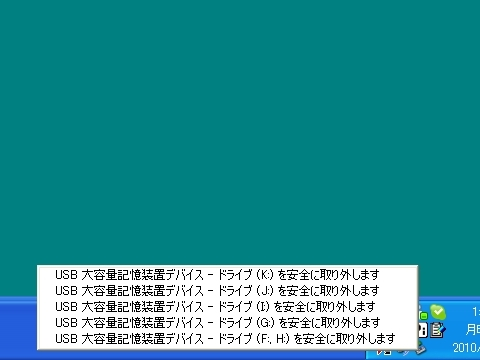 st_usb02.jpg