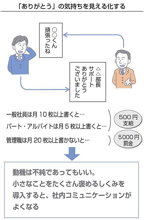 st_koyama22.jpg
