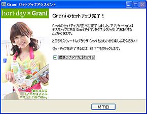 st_hori02.jpg