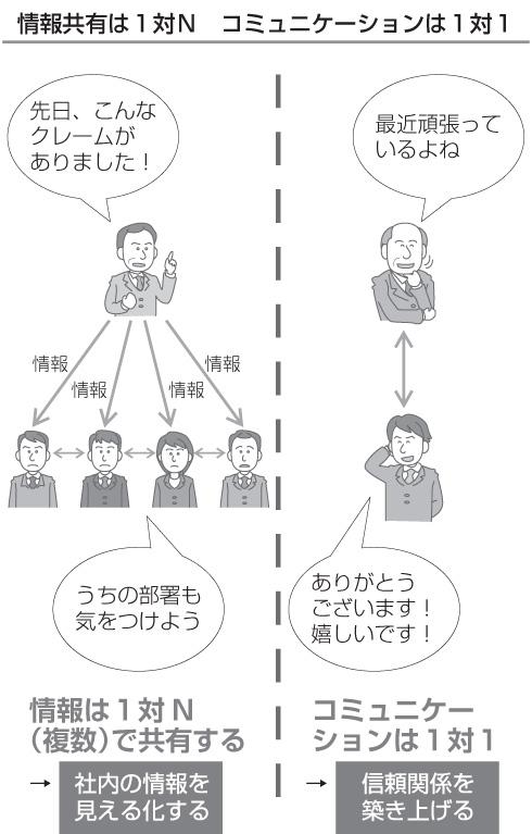 st_mieruka25.jpg