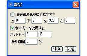 st_wd02.jpg