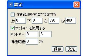 st_wd04.jpg