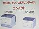 エプソン、10万円を切るA3カラーレーザープリンタ——iPhone対応も