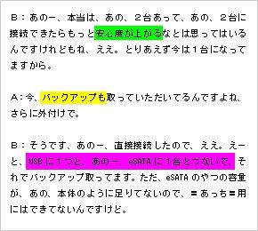 st_tapeB.JPG