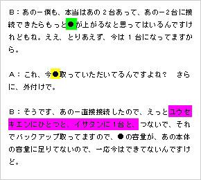st_tapeC.JPG