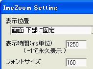 st_ey02.jpg
