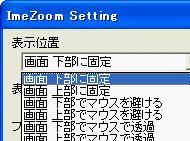 st_ey03.jpg