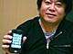 堀江貴文に聞く【iPad、iPhone、Twitter編】:秘かに期待、iPad——iPhoneでできないこと