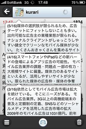 st_pqr02.jpg