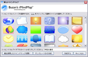 st_mp01.jpg