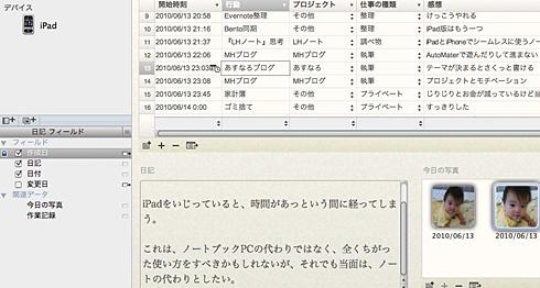 st_bento02.jpg
