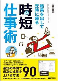 st_jitann00.jpg