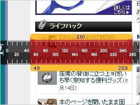 st_jogi43.jpg
